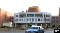 L'Assemblée nationale à Bissau, Guinée Bissau, le 9 mai 2017