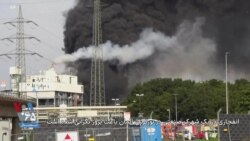 انفجار مرگبار تاسیسات شیمیایی در آلمان