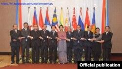 Pertemuan para menteri luar negeri ASEAN dan Myanmar (Foto: dok).