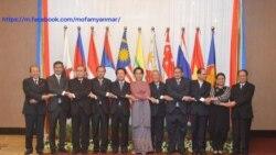 ကန္လႊတ္ေတာ္အမတ္မ်ား ASEAN Caucus ဖြဲ႔စည္း