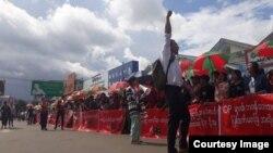 သတင္းဓာတ္ပံု - Kachin Youth Movement