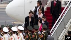 Nhà lãnh đạo Myanmar Aung San Suu Kyi đến Bắc Kinh hôm 24/4 để dự Thượng đỉnh Vành đai-Con đường