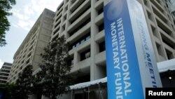 Здание Международного валютного фонда