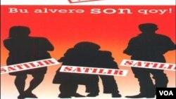 İnsan alveri qurbanları (plakat)