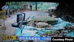 台湾媒体报道3.27地震现场状况 (电视截图)