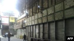 İran hökuməti bu gündən iqtisadi subsidiyları kəsir