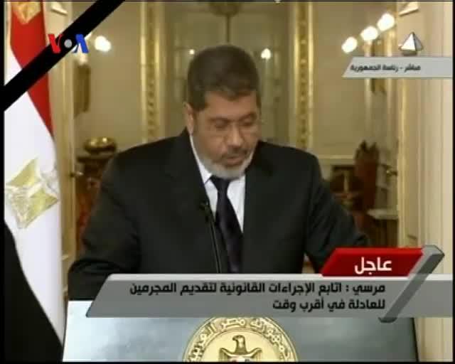 Arab Spring & Revolusi - Liputan Berita VOA