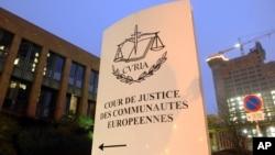Pengadilan Uni Eropa di Luxembourg (foto: dok).