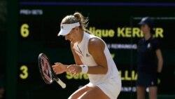 Wimbledon အမ်ိဳးသမီးတင္းနစ္ Serena Williams ကို Angelique Kerber အႏိုင္ရဗိုလ္စြဲ