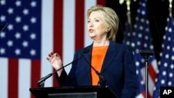ຜູ້ສະໝັກ ເປັນປະທານາທິບໍດີ ທີ່ມີຄະແນນນຳໜ້າ ຂອງພັກເດໂມແຄຣັດທ່ານນາງ Hillary Clinton