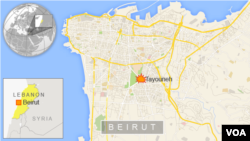 Car bomb in Beirut, Lebanon