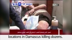VOA60 World PM - Two Suicide Blasts Rock Damascus