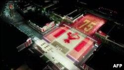 지난 10일 북한 평양 김일성광장에서 노동당 창건 75주년 열병식이 열렸다. 조선중앙TV 화면 캡처.