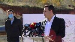 Заев: добивме блокада од Бугарија
