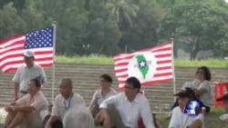 台团体要美国帮助建国 被台当局驱散