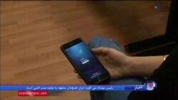 تولید اپلیکیشن انتخاباتی در لبنان