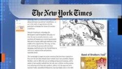 بازتاب گفتگوهای اتمی در رسانه های آمريکا