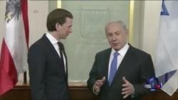 以色列决定终止同巴勒斯坦的和平谈判