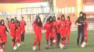 تیم فوتبال بانوان افغانستان در حال تمرین