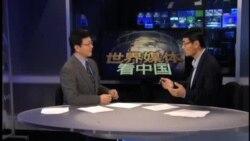 世界媒体看中国:旧制度与大革命