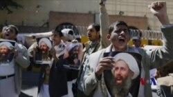 国际特赦:2015年被处决人数显著上升