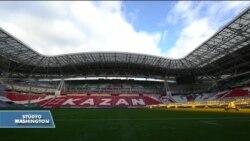 Rusya Dünya Kupası'na Ne Kadar Hazır?