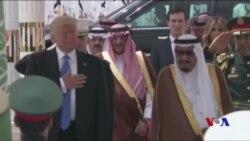 美國總統和沙特國王簽署1100億美元防務協議 (粵語)