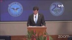 美國防長:美國絕不會讓出一寸土地,中國應遵守國際秩序