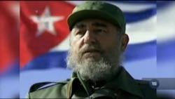 Як смерть Фіделя Кастро позначиться на економіці Куби та її відносинах з іншими країнами? Відео