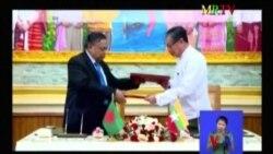 緬甸和孟加拉就羅興亞人返回家園達成協議