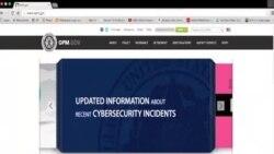 更多美國聯邦僱員個人信息被盜