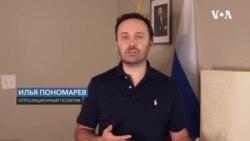 Илья Пономарев: «Кремль раскалывает протестующих в Хабаровске»