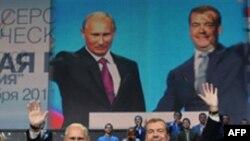 Rusiya Medvedev-Putin yerdəyişməsini dəstəkləyir? (video)