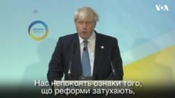 Борис Джонсон про реформи в Україні. Відео