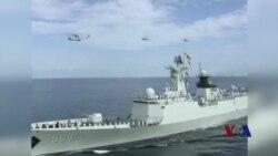 专家:中国在南中国海军事部署是欺敌之举