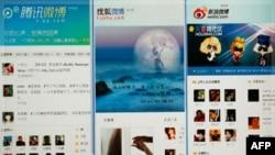 Trung Quốc ngày càng lo ngại về sự bùng nổ của các trang mạng xã hội và các trang blog để cho người sử dụng có thể bày tỏ ý kiến riêng