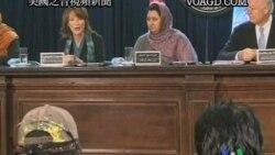 سازمان ملل: افغانستان باید قوانينی در جهت حمایت از حقوق زنان تدوين کند