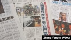 台湾媒体报道六四事件26周年(美国之音张永泰拍摄)