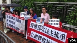 Frustrasi dan kemarahan meningkat di Wukan, desa nelayan di pesisir selatan China, satu hari setelah pengadilan provinsi Guangdong menjatuhkan vonis bersalah atas kepala desa yang dihormati dan berpengaruh Lin Zulian (Foto: dok).