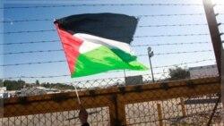 آزادی ۵۵۰ زندانی فلسطینی