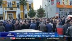 Protestë e naftëtarëve të Ballshit