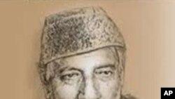 مفکر شاعر علامہ جمیل مظہری کی30 ویں برسی پر