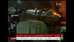 Ці міжнародні новини дня варто знати: Іранські ракетні бункери, вибачення Папи. Відео