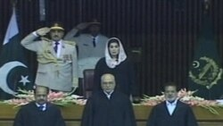 Pakistan Pol