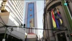 Боливия: присяга временного президента