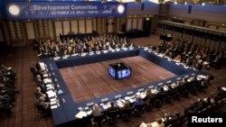 Jedan od skupova u okviru godišnjeg zasedanja svetskih finansijskih institucija u Tokiju