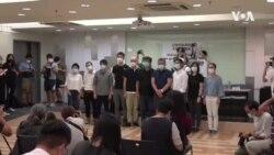 香港傳媒組織反對警方修改傳媒代表定義