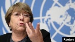 La Alta Comisionada de Derechos Humanos de la ONU, MichelleBachelet, realizará una visita oficial a Venezuela del 19 al 21 de junio de 2019.