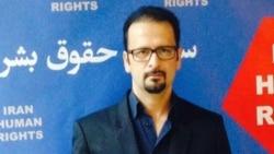 سازمان حقوق بشر ایران اعدام متهمان پرونده «اخلال در نظم اقتصادی» ایران را به شدت محکوم کرد