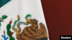 Mexican President Enrique Pena Nieto gives a speech at Los Pinos presidential residence in Mexico City, Mexico Nov. 27, 2017.
